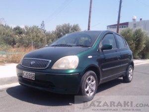 poleite Toyota Yaris tou 2000 xronologia,13 aloga. on www.bazaraki.com ( ID 1148491)