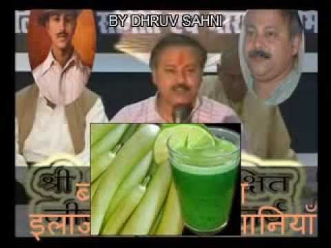 Rajiv Dixit : Ayurvedic Cure for   BP   Heart Blockage   Obesity   Chole...