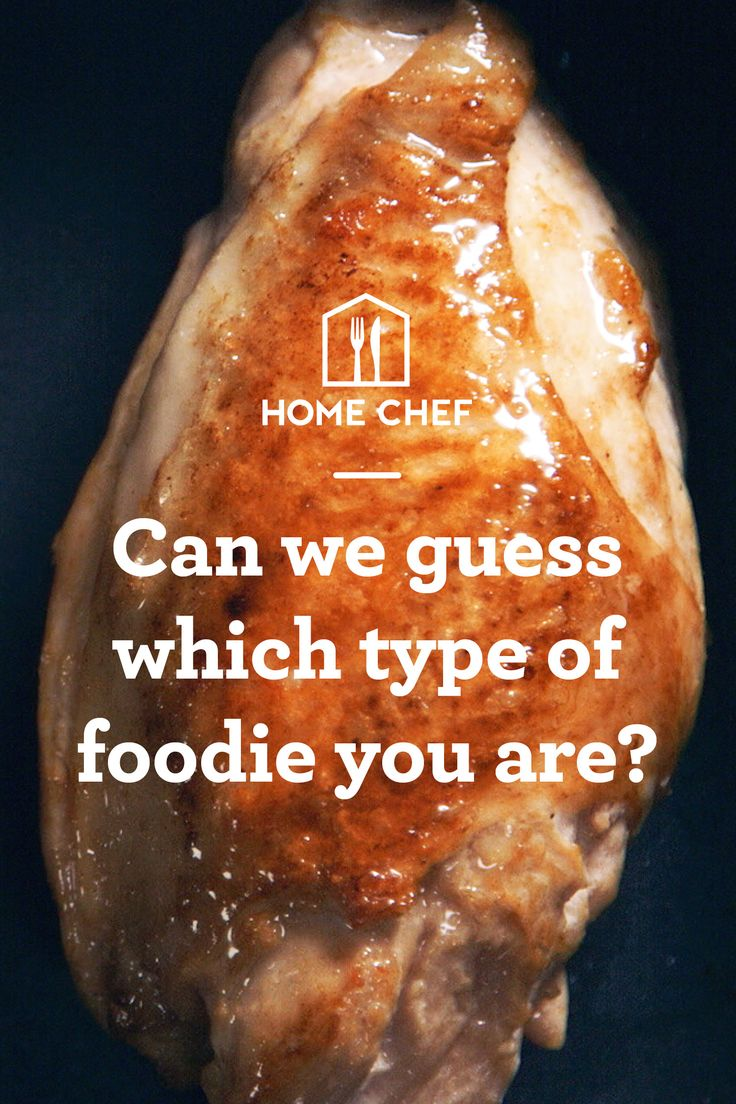 Take this foodie quiz and see if we can guess the type of foodie you are! We'll give you $30 off your first order with us along with your results. Double yum!!