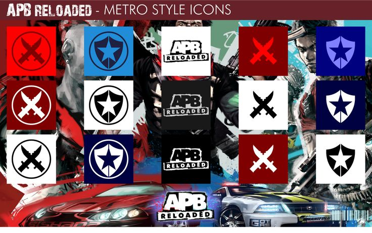 APB Reloaded - Metro Style Icons by xmilek.deviantart.com on @deviantART