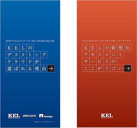 カタログ 表紙 デザイン - Google 検索