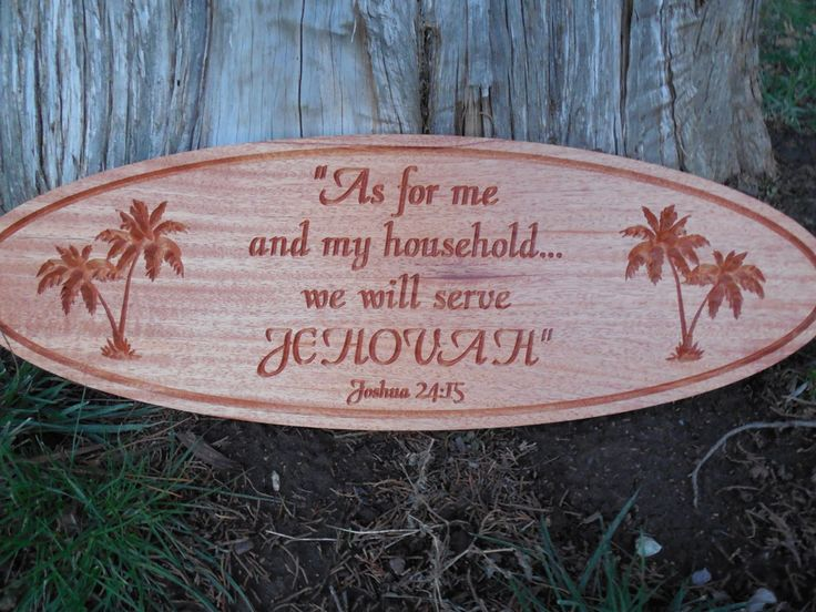 JW Gifts Jehovah's Witnesses Gift Joshua 24:15 New World Translation Gift Pioneer School  Field Ministry Field Service JW WEdding Gift by TopGrainWoodShop on Etsy