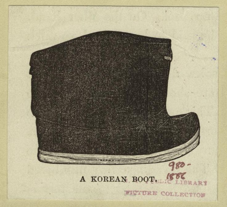 A Korean boot. From Chosen : the land of the morning calm, a sketch of Korea. (Boston : Ticknor, 1886) Lowell, Percival (1855-1916), Artist
