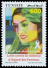 Subject  Violence Against Women  Number  1944  Size  28 x 41 mm  Issue Date  25/11/2013  Number issued  500 000  Serie  Commemorative  Printing process  offset  Value  600 millimes  Drawing  Hela Ben Cheikh