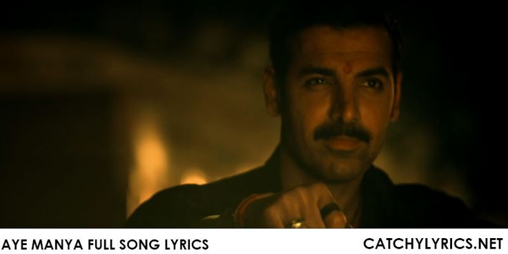 Aye Manya Lyrics: The one of best song from the movie Shootout At Wadala. It is sung by Adnan Sami and Shaan. The lyrics written
