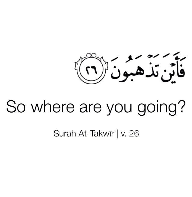 Subhan Allah! This is much deeper than it looks.