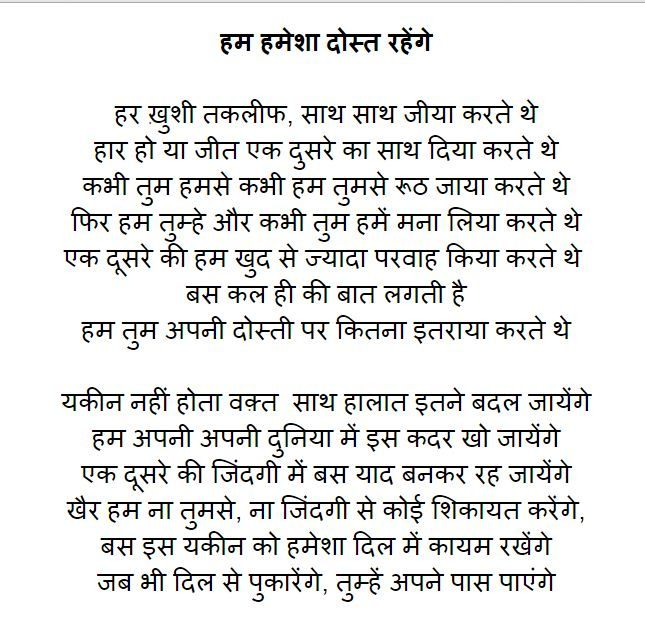 Mitrata par essay writer