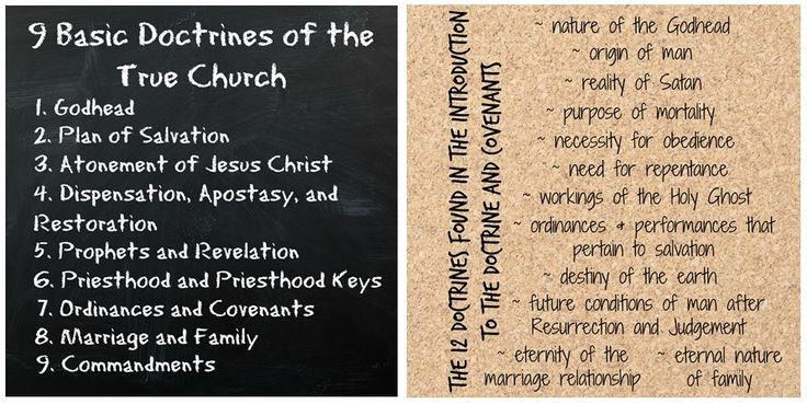 an introduction to the analysis of covenants Analysis of the abrahamic covenant - the abrahamic covenant is a combination of all the promises given to abraham by god while he was journeying to ur of chaldeans.