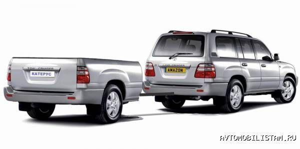 Регистрация самодельного прицепа - Страница 2 - Тойота Королла / Всё о Toyota Corolla
