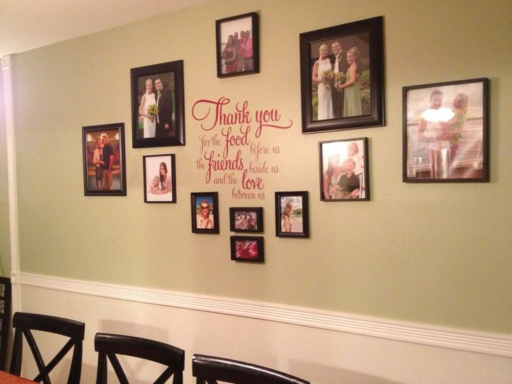 Love This Dining Room Wall Tamarauppercaseliving Vinyl QuotesWall
