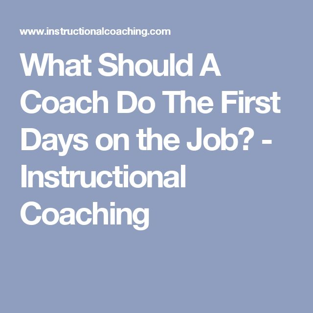 What Should A Coach Do The First Days on the Job? - Instructional Coaching