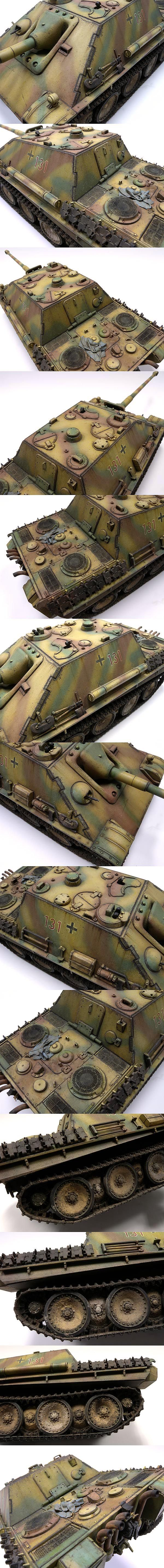 Jagpanther (Sd. Kfz. 173) 1/35 Scale Model