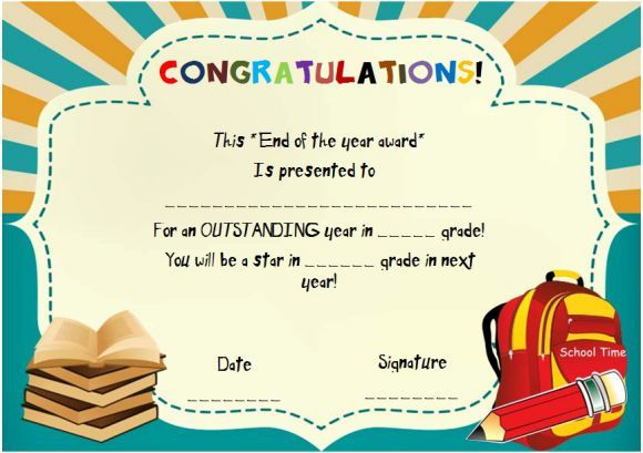 End Of The Year Award For Elementary Students Awards Certificates Template Certificate Templates Award Template