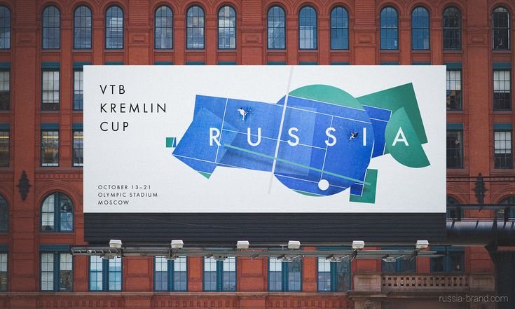 https://www.dezeen.com/2018/01/17/russian-tourist-board-unveils-new-identity-inspired-suprematism-rebrand-graphics-design/