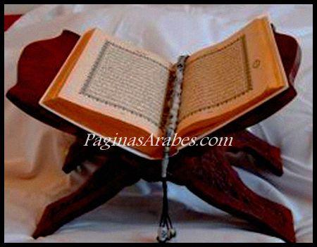 """""""El Corán de Toledo"""" la única y más antigua traducción íntegra al español y viaja ahora al presente con un exhaustivo estudio."""