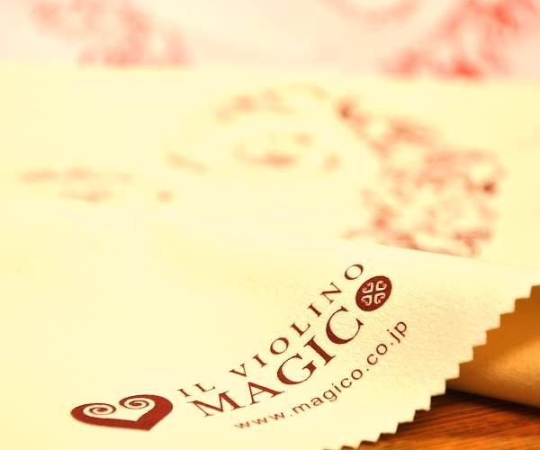 MAGICO オリジナル 楽器クロス 弦楽器 の為に 開発された 楽器にやさしい 最新素材