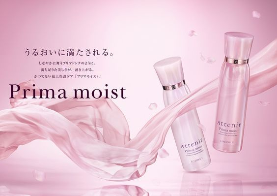 松本 一芭|KAZUHA MATSUMOTO| TRIVAL PRODUCTION & MANAGEMENT: