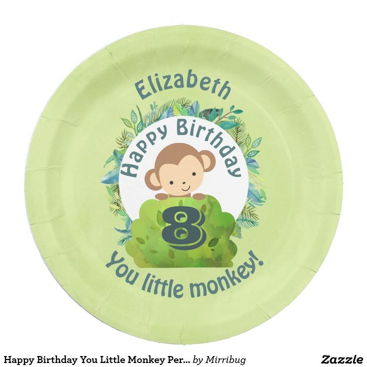 Happy Birthday You Little Monkey Personalized Paper Plate  sc 1 st  Pinterest & 159 best zazzle paper plates images on Pinterest