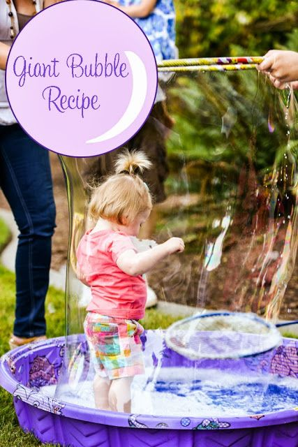 DIY Giant Bubble Recipe - Used this for the Bubble Party and it was a hit! #bubble #birthday #funwiththekids