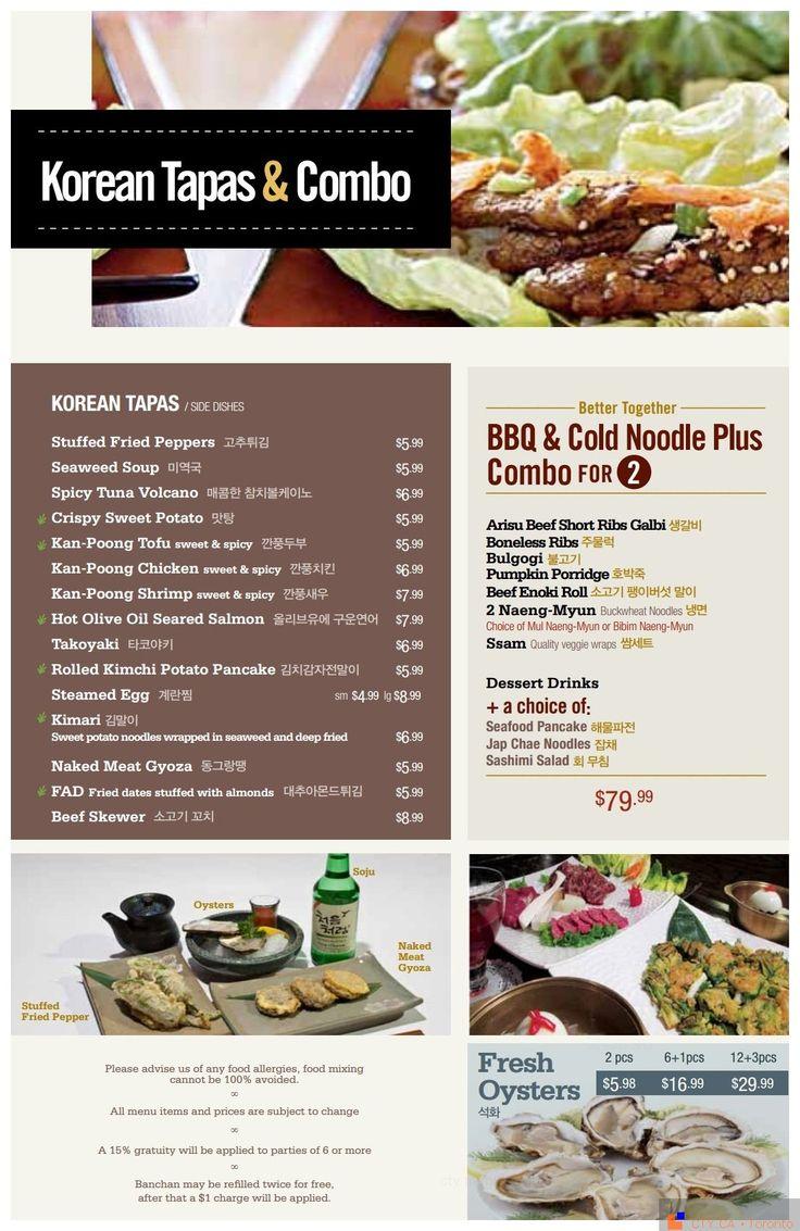 17 best images about restaurant menus of toronto on for Arisu japanese cuisine