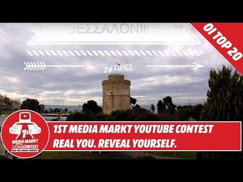 Angie Kariofilli: MEDIA MARKT YOUTUBE CONTEST || MY VIDEO