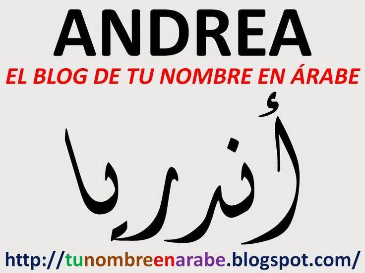 Nombre Andrea en letras arabes para tatuaje