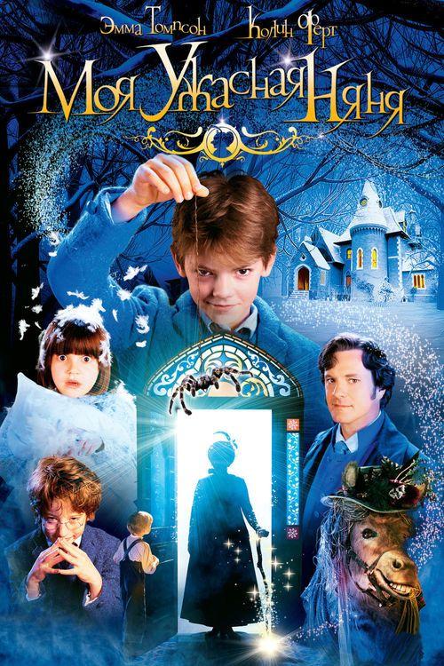 Watch->> Nanny McPhee 2005 Full - Movie Online