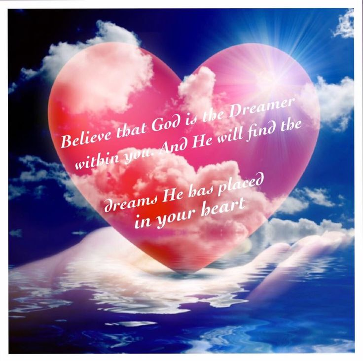 God is the Dreamer ..