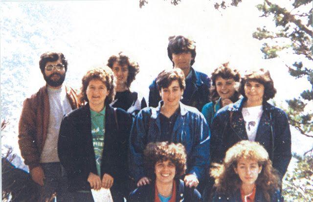 Αντάμωσαν μετά απο 28 χρόνια στο Ν Μοναστήρι - neomonastirinews