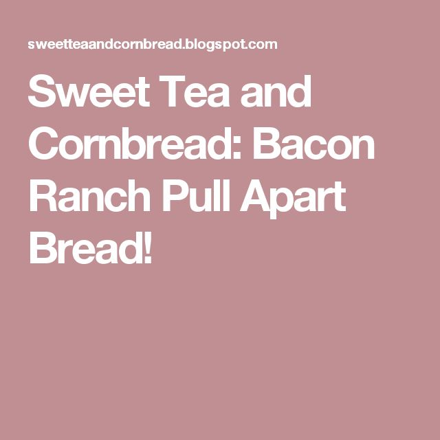 Sweet Tea and Cornbread: Bacon Ranch Pull Apart Bread!