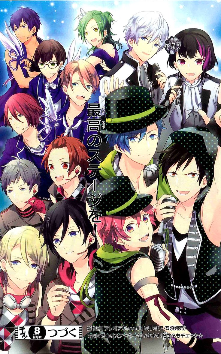 B-project, killer kings don'belong on here yet but....