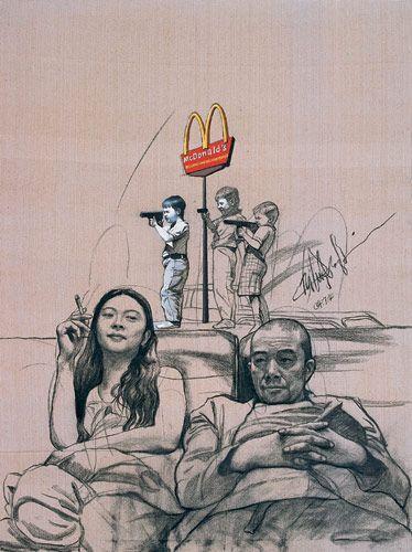 ☮ Contemporary Chinese Art - Zhong Biao
