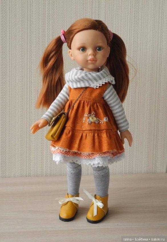 """Комплект для Paola Reina """"Фея осени"""" / Одежда для кукол / Шопик. Продать купить куклу / Бэйбики. Куклы фото. Одежда для кукол"""
