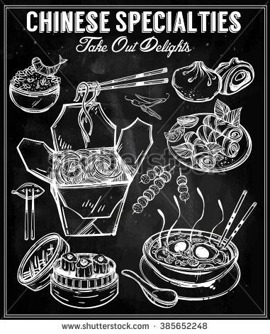 Chinese foods Set. Poster in linear style. Isolated vector illustration. Hand drawn elements of Chinese, Taiwanese and Hong Kong cuisine . Menu template for restaurant or take out.
