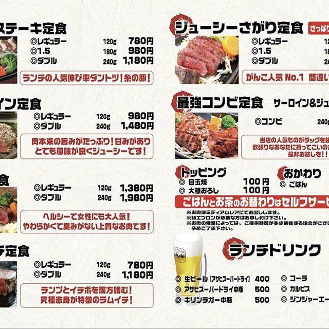 5月3日 今日からどんたくですね❗  日本で1番 人が集まる祭り❗ 博多どんたく  なので ランチもやってます❗  ランチ終わったら レスリングどんたくに 行くか迷ってます🌀  #居酒屋がんこ#親不孝通り#福岡#ランチ#ゴールデンウィーク#昼肉#肉#博多どんたく#5月3日#日本一#人が集まる祭り#ランチやってます#終わったら#レスリングどんたく