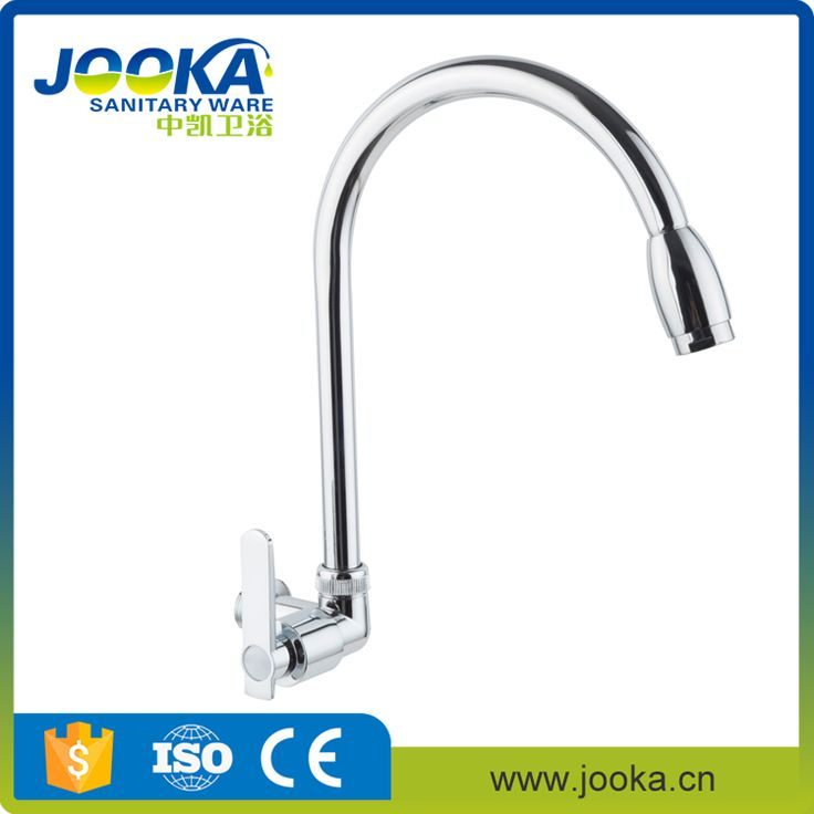 2017 jooka newest single handle wall mounted faucet for kitchen