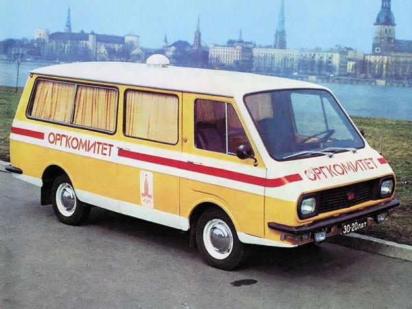 RAF 2203 Latvija | V/O Avtoexport SSSR Moskva