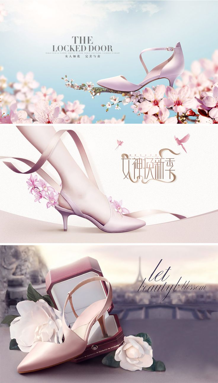Kemo fashion shoes spring spring banner poster design from Hornets http://woofeng.cn/