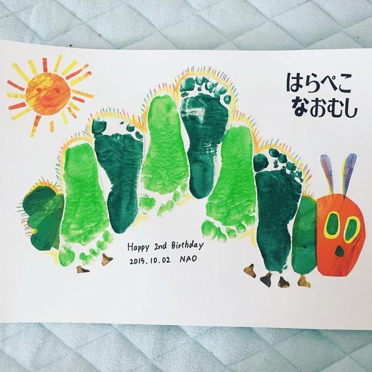 いいね!54件、コメント3件 ― 吉田  里美さん(@satomi_terasaka)のInstagramアカウント: 「やってみたかったやつ〜 2歳の記念に作ってみた(#^.^#) #足形アート#手形アート#はらぺこあおむし#娘#2歳#記念」