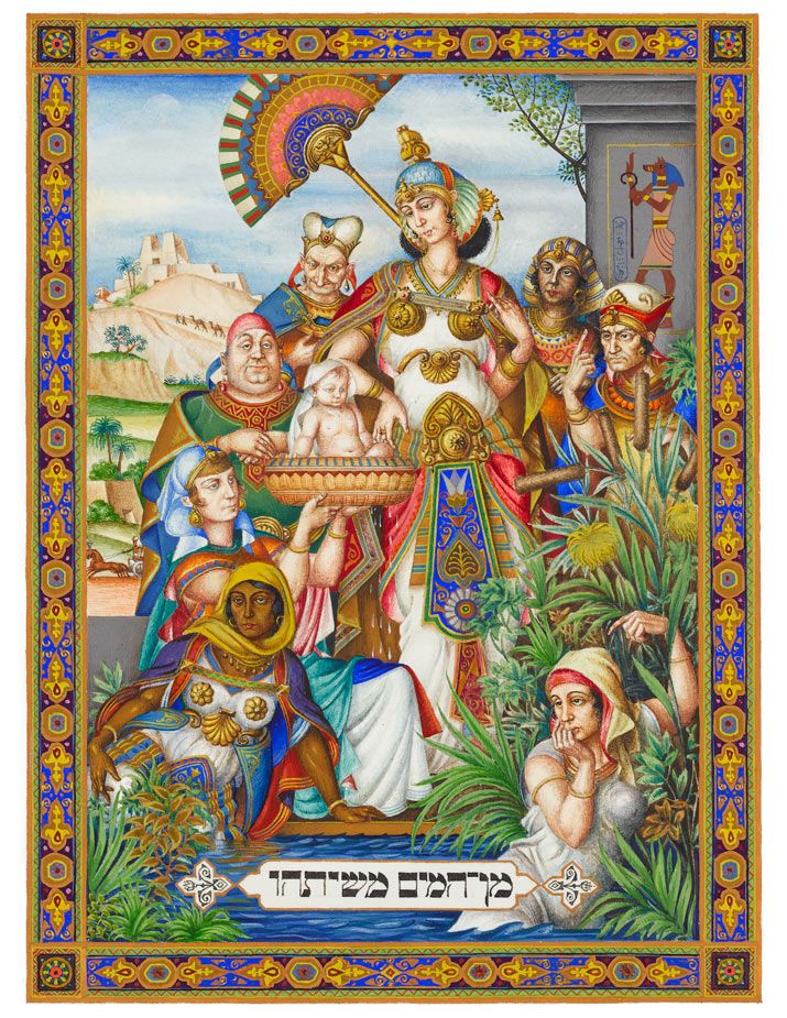 Baby Moses by A. Szyk