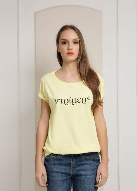 T-shirts made in Greece! English words written in Greek! ντρίμερ* (dreamer) t-shirt..