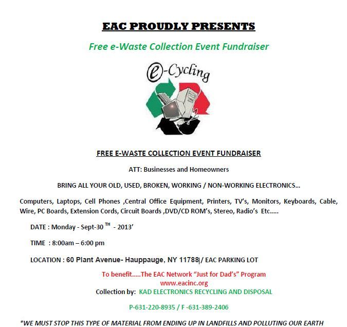 #ewaste #hauppauge #eac #fundraiser #longisland #sept30 #oldelectronics #computers #donate