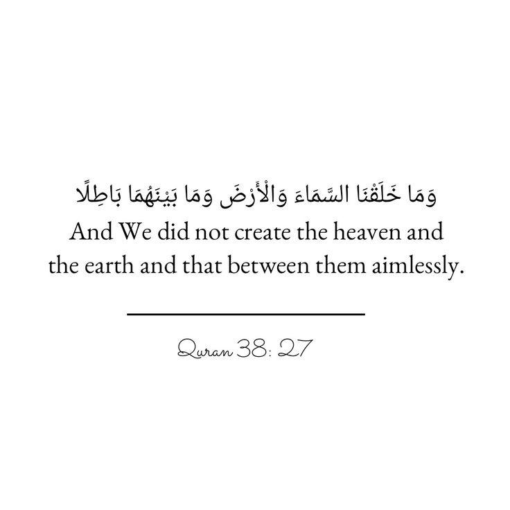 Quran 38:27