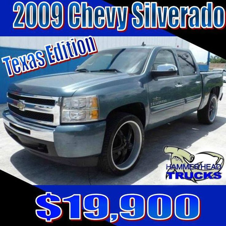 Mhmm y'all need to come Test Drive this Chevy Silverado Texas Edition! ‪#‎HammerheadTrucks‬ http://www.hammerheadtrucks.com/2009-Chevrolet-Silv…/5596223 **Call or Text 561-856-0716 **