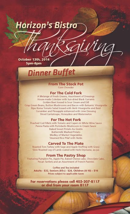 Join us for Dinner this Thanksgiving from 5pm- 8pm.   Reservations required. 403.207.8117