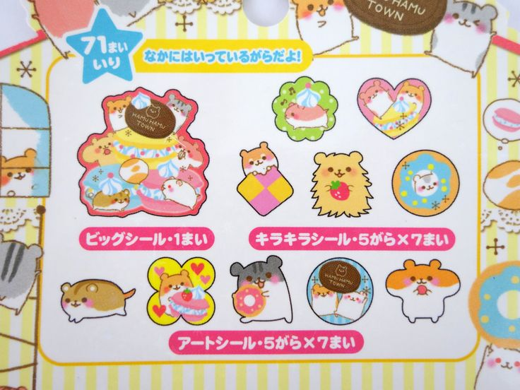 71 Kawaii Japanese hamster and macaron dessert sticker by 2FooDogs