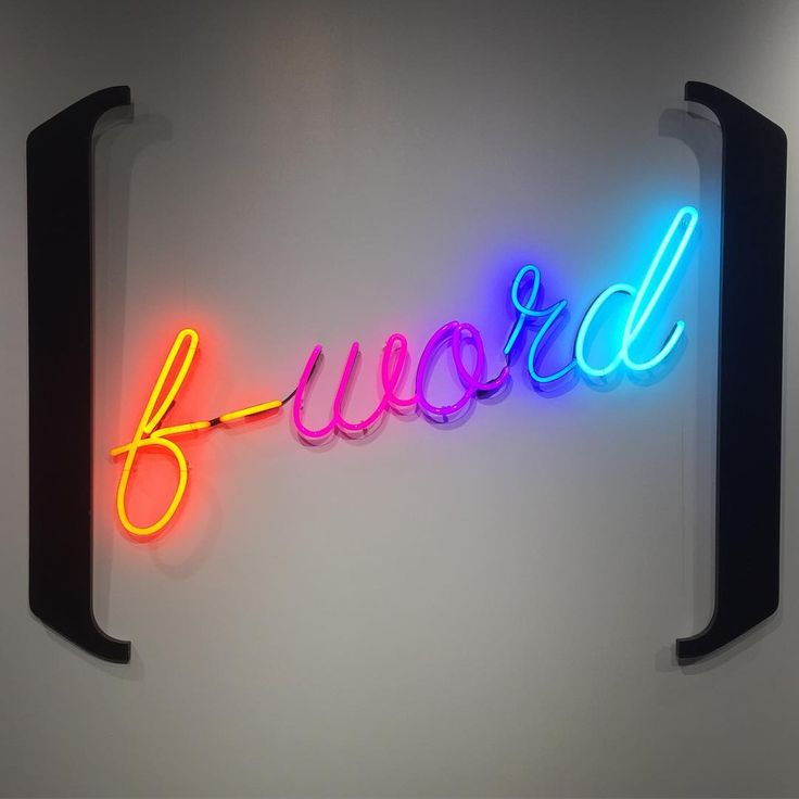 F-Word by Lite Brite Neon Studio, NYC (2016)