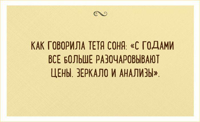 20 лучших шуткок из Одессы о том, что такое счастливая жизнь