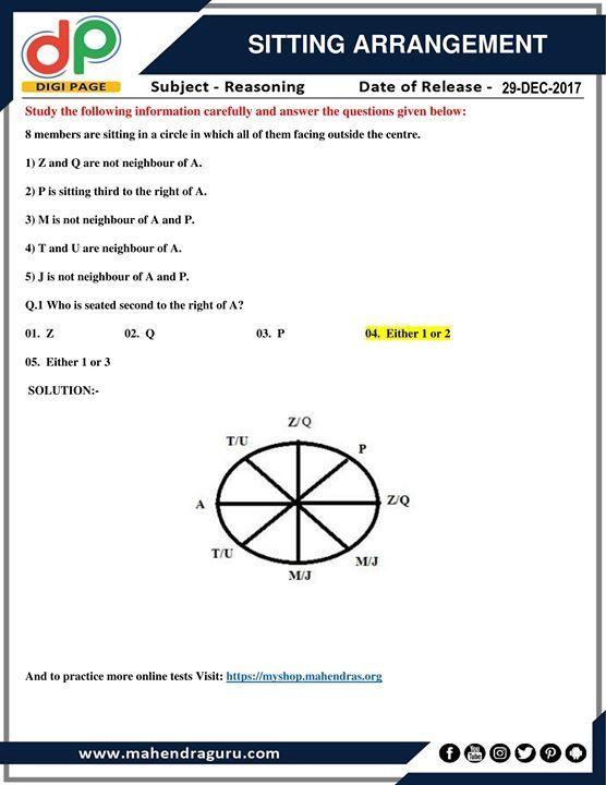 DP | Sitting Arrangement For IBPS Clerk Mains | 29 - 12 - 2017  http://www.mahendraguru.com/2017/12/dp-sitting-arrangement-for-ibps-clerk28.html