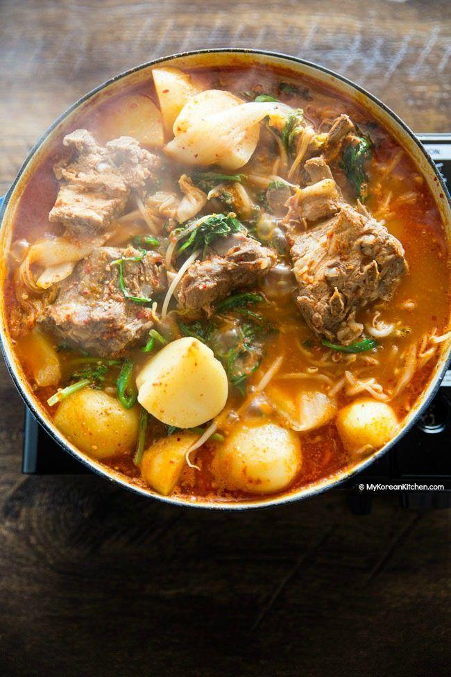 Gamjatang Pork Bone Soup Recipe Korean Food Korean